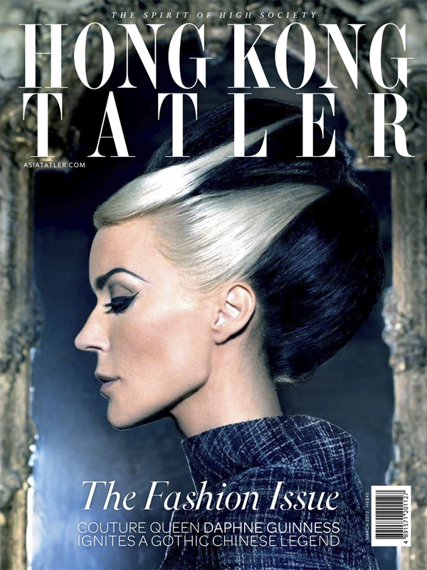 Daphne Guinness covers Hong Kong Tatler