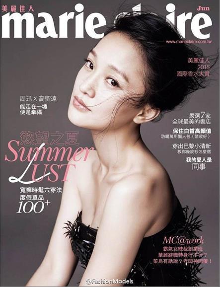 MARIE CLAIRE CHINA jun 15 IRIS VAN HERPEN COVER