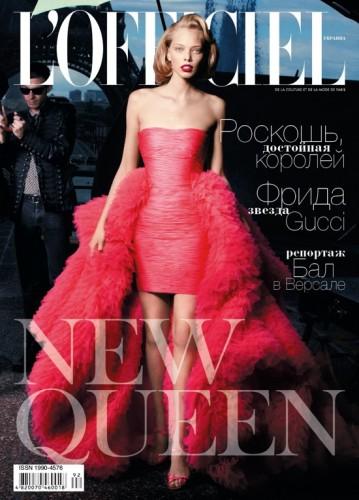 Tanya Dziahileva in LOfficiel Paris— Stylert 359x500