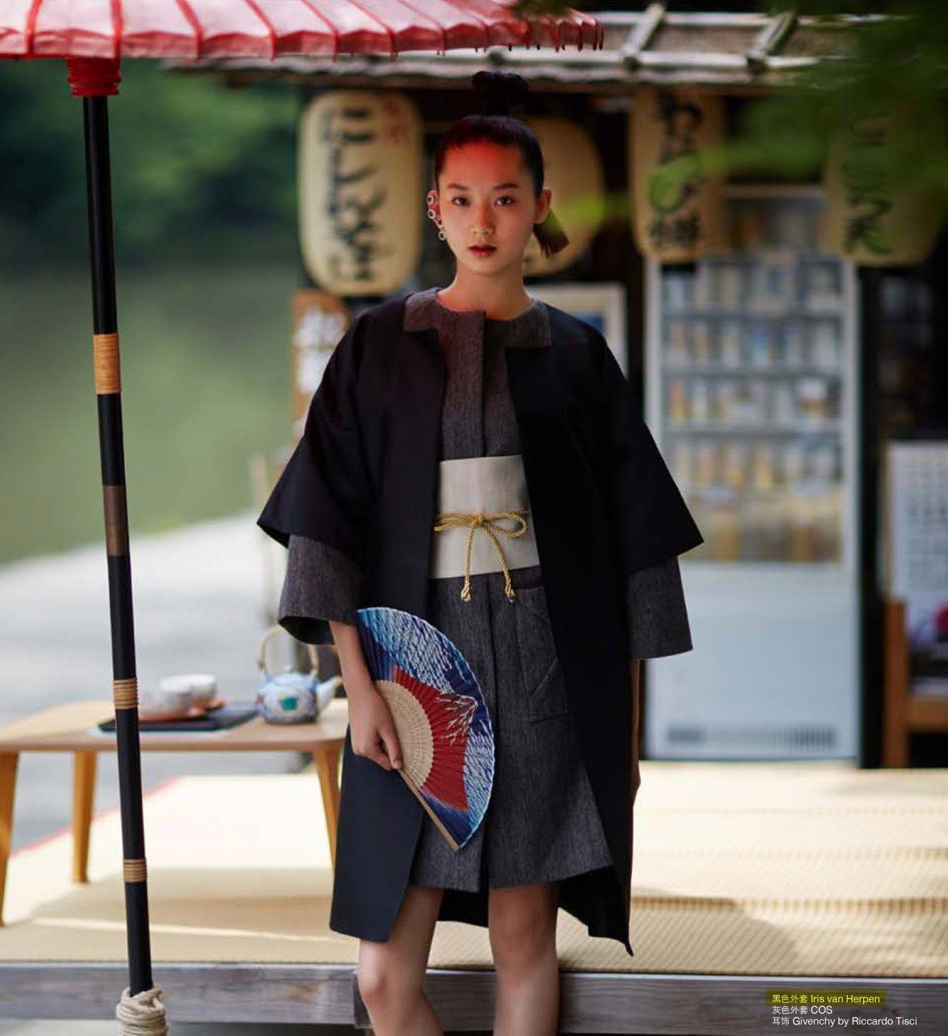 ivh kimono